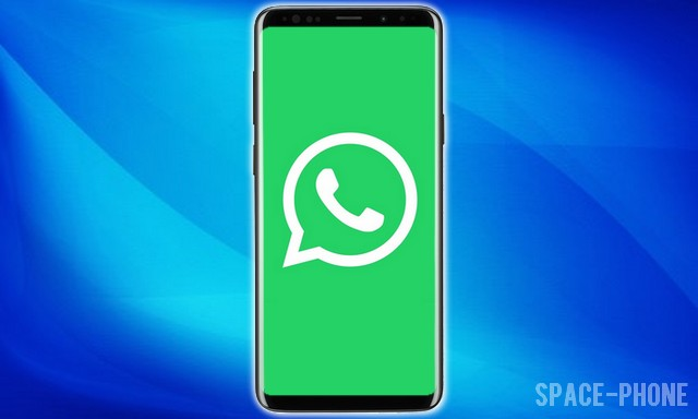 How to Backup or Restore WhatsApp Messages on Samsung S9
