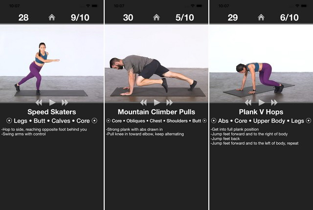 Daily Cardio Workout - Trainer