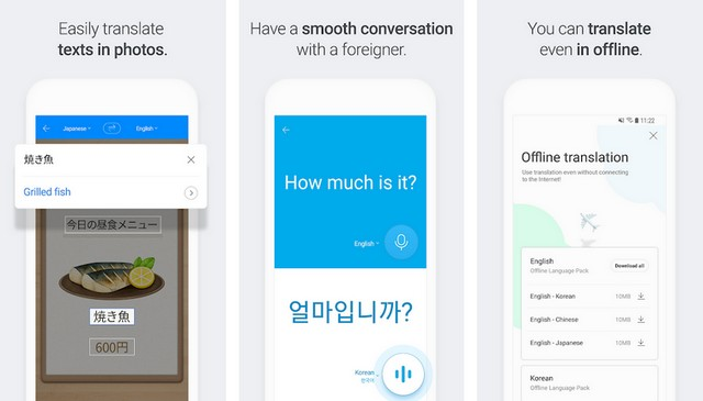 Naver Papago - Translation App for Android