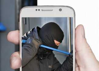 How to protect your Smartphone & Data
